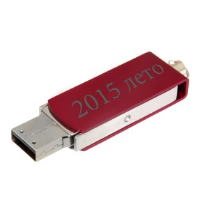 USB 3.0 Stick mit Gravur 16GB rot