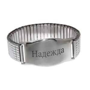 Flexibles Männer-Armband aus Edelstahl mit individueller Gravur
