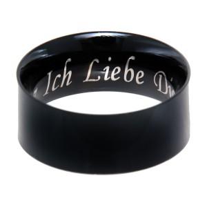 Edelstahlring glatt und schwarz PVD beschichtet 8mm breit mit individueller Gravur