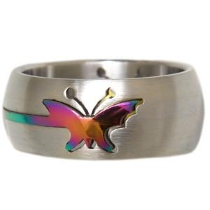 Stahlring 2-teilig mit Schmetterling Design