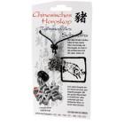 Chinesisches Horoskopzeichen  Schwein , Zinn, Kordel&Karte