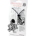 Chinesisches Horoskopzeichen  Hahn , Zinn, Kordel&Karte