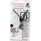 Chinesisches Horoskopzeichen TIGER, Zinn, Kordel&Karte