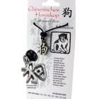 Chinesisches Horoskopzeichen  Hund , Zinn, Kordel&Karte