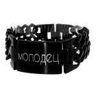 Doppelreihiges Edelstahl Armband mit Gravur - schwarz